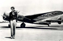 Update on the Amelia Earhart Search