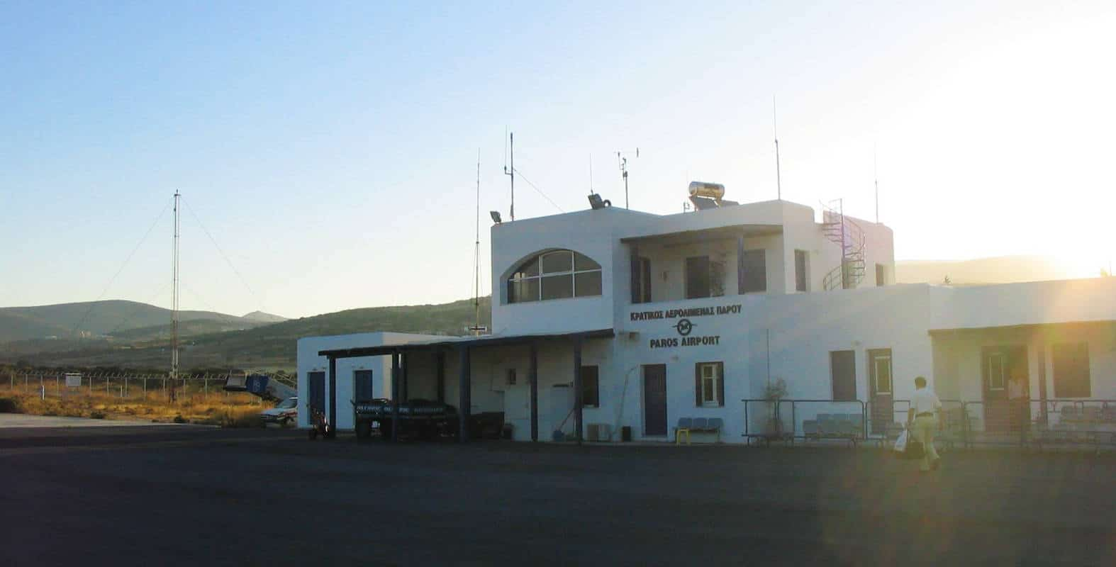 The Aiport on the island of Paros.